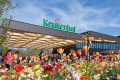 Edificio de la entrada de Keukenhof, Lisse, los Países Bajos Imagen de archivo libre de regalías