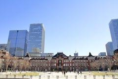 Edificio de la estación de Marunouchi de la estación de Tokio imágenes de archivo libres de regalías