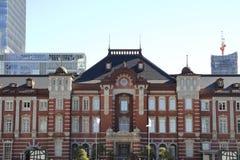 Edificio de la estaci?n de Marunouchi de la estaci?n de Tokio imagen de archivo libre de regalías
