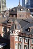 Edificio de la estaci?n de Marunouchi de la estaci?n de Tokio imagenes de archivo