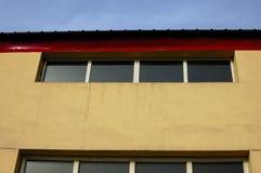 Edificio de la fábrica Imagenes de archivo