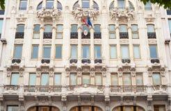 Edificio de la libertad del consulado de Austria Imagen de archivo libre de regalías