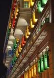 Edificio de la MICA Foto de archivo