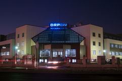 Edificio de la policía de DRPCIV Foto de archivo