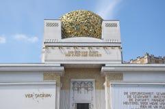Edificio de la secesión en Viena, Austria Imágenes de archivo libres de regalías