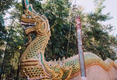 Edificio de la serpiente Foto de archivo