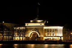 Edificio de la tarjeta del Ministerio de marina   Imagen de archivo libre de regalías