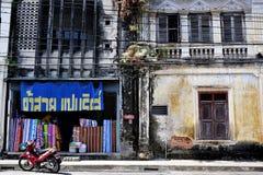 Edificio 16 de marzo de 2010 viejo en PHUKET TAILANDIA Foto de archivo libre de regalías