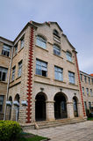Edificio de Nanguang en la universidad de Xiamen Imágenes de archivo libres de regalías
