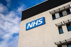 Edificio de NHS Fotos de archivo libres de regalías