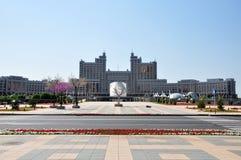 Edificio de oficinas de KazMunayGaz Foto de archivo libre de regalías