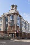 Edificio de oficinas de la región de Vologda, Rusia del querellante s imagen de archivo