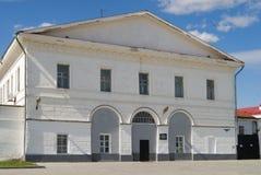Edificio de oficinas del castillo de la prisión Tobolsk Fotos de archivo libres de regalías