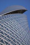 Edificio de oficinas futurista en Nagoya, Japón Fotos de archivo libres de regalías