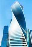 Edificio de oficinas moderno del metal y del vidrio Foto de archivo