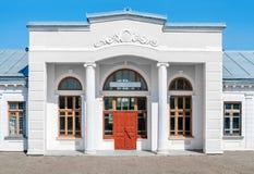Edificio de oficinas suburbano viejo Imagen de archivo libre de regalías