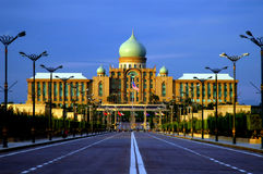 Edificio de Perdana Putra Imagen de archivo libre de regalías