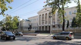 Edificio de Procuratura Generala de la oficina de Fiscal General almacen de metraje de vídeo