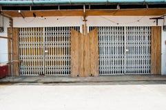 Edificio de un negocio Imagenes de archivo