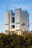 Edificio dei DOM Sovetov Fotografia Stock
