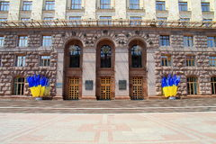 Edificio del Ayuntamiento y de la administración Kiev, Ucrania Imágenes de archivo libres de regalías