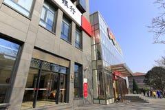 Edificio del banco del citic Fotografía de archivo