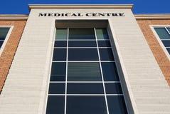 Edificio del centro médico Imagenes de archivo