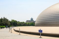 Edificio del centro nacional para las artes interpretativas en Pekín fotos de archivo