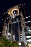 Edificio del cielo de Umeda Foto de archivo libre de regalías