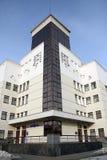 Edificio del correo central. Imagenes de archivo