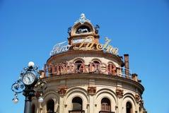 Edificio del EL Gallo Azul, Jerez de la Frontera Imagen de archivo