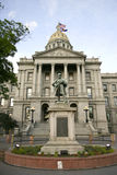 Edificio del estado del capitolio Imagenes de archivo