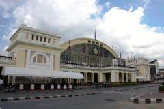 Edificio del ferrocarril de Hua Lamphong fotos de archivo libres de regalías