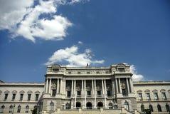 Edificio del gobierno Fotos de archivo