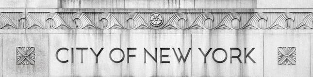 Edificio del gobierno de la ciudad de Nueva York Imagen de archivo libre de regalías