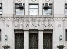 Edificio del gobierno de la ciudad de Nueva York Imagen de archivo