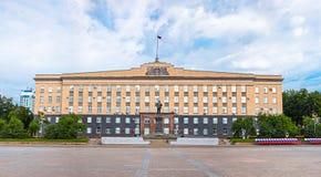 Edificio del gobierno de Orel imagenes de archivo