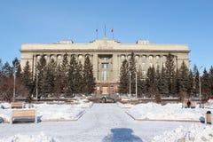 Edificio del gobierno del territorio de Krasnoyarsk Foto de archivo