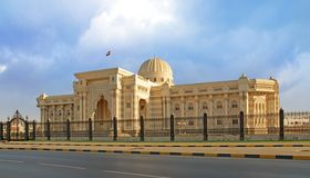 Edificio del gobierno en Sharja Foto de archivo libre de regalías