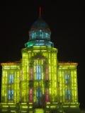 Edificio del hielo Imagen de archivo libre de regalías