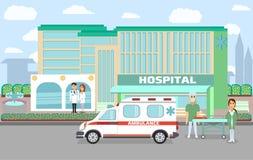Edificio del hospital de la ciudad ilustración del vector