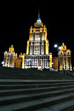 Edificio del hotel de Radisson Ucrania Fotos de archivo