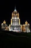 Edificio del hotel de Radisson Ucrania Fotografía de archivo libre de regalías