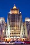 Edificio del Ministerio de Asuntos Exteriores, Moscú Fotografía de archivo libre de regalías