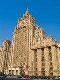 Edificio del ministerio de asuntos internos, Moscú Fotos de archivo