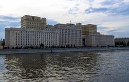 Edificio del Ministerio de Defensa de la Federación Rusa Fotos de archivo libres de regalías