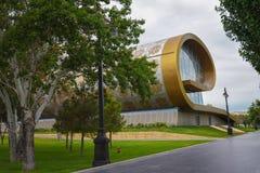 Edificio del museo de la alfombra Imágenes de archivo libres de regalías