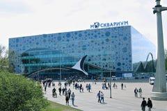 Edificio del oceanarium de Moskvarium - de Moscú con los animales marinos Imagenes de archivo
