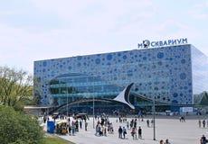 Edificio del oceanarium de Moskvarium - de Moscú con los animales marinos Fotos de archivo libres de regalías
