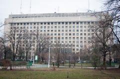 Edificio del palacio de Cfr Fotos de archivo